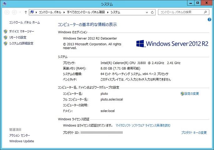 2012R2m.jpg