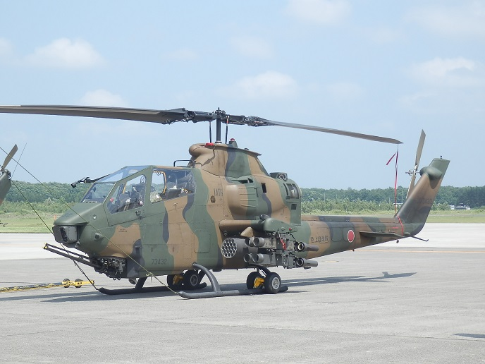 AH-1.jpg