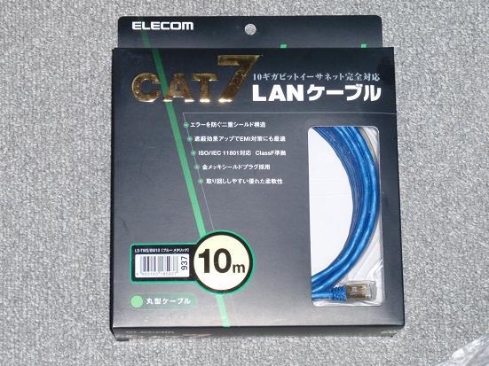 CAT7_10m箱.jpg