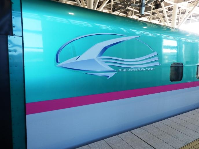 北海道新幹線4.jpg