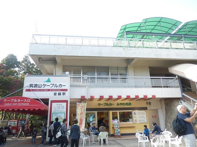 宮脇駅.jpg