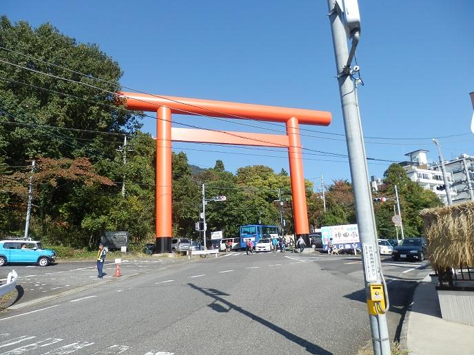 筑波山神社大鳥居.jpg