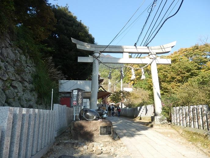 筑波山神社鳥居.jpg