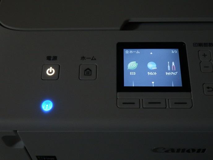 設定無線LAN20.jpg