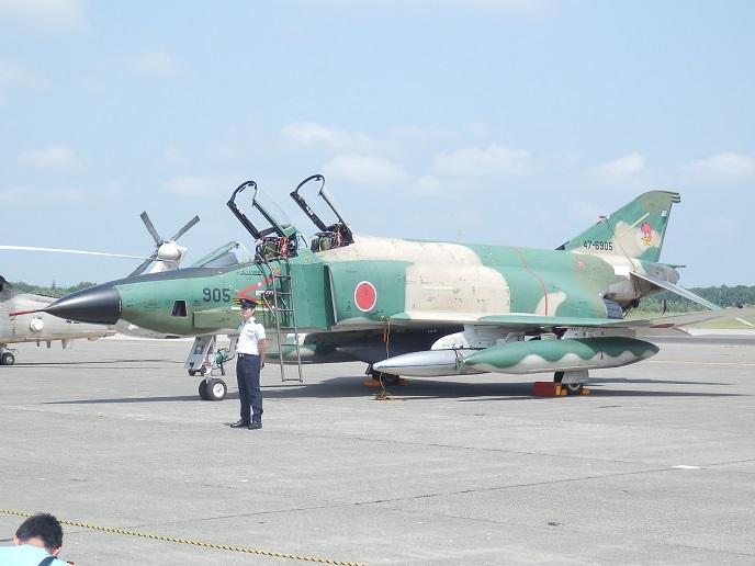 RF-4E_1.jpg