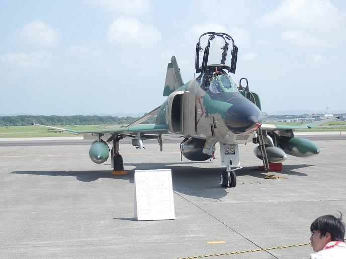 RF-4E_2.jpg