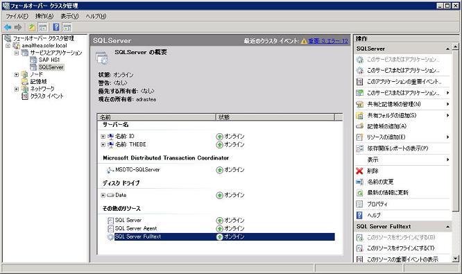 SQL Server Fulltext 4.jpg