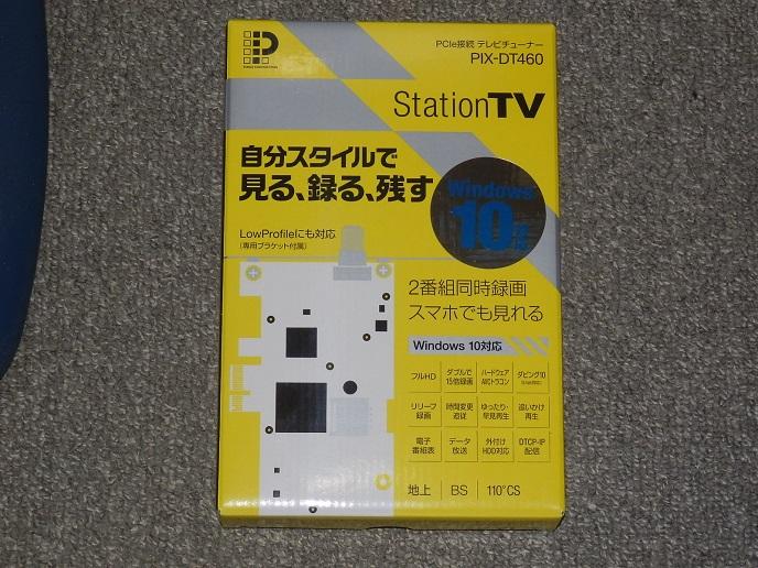 TVチューナー箱.jpg
