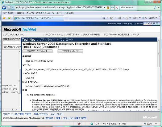 TechNet1.jpg