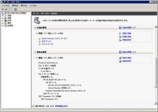 ad_installed.jpg