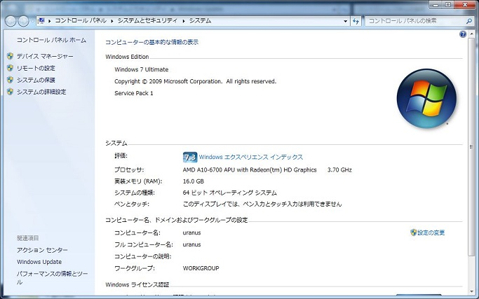 system01m.jpg