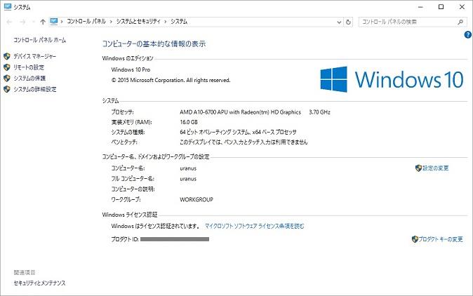 system02m.jpg