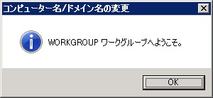 totheworkgroup04.jpg