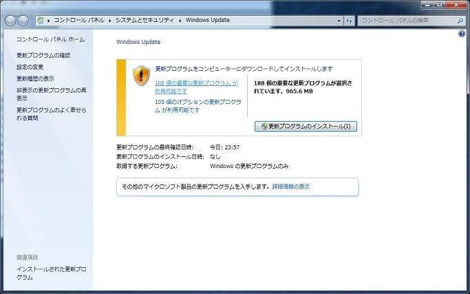 windowsupdate01m.jpg