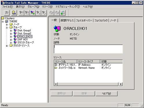 04 Oracleグループ作成.jpg