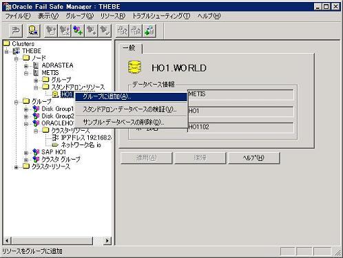 09 グループに追加.jpg