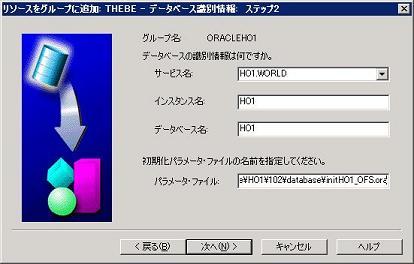 10 データベース識別情報.jpg