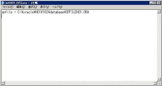 11 パラメータファイルの中身.jpg