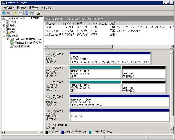 2DISKS_06.jpg