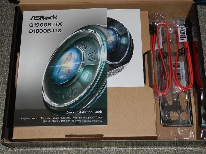 ASRock D1800B-ITX中身.jpg