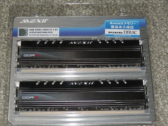 AVEXir AVD3U16001008G-2CW.jpg