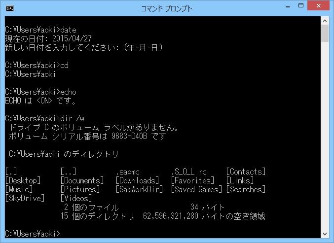 BIG_Enter3.jpg