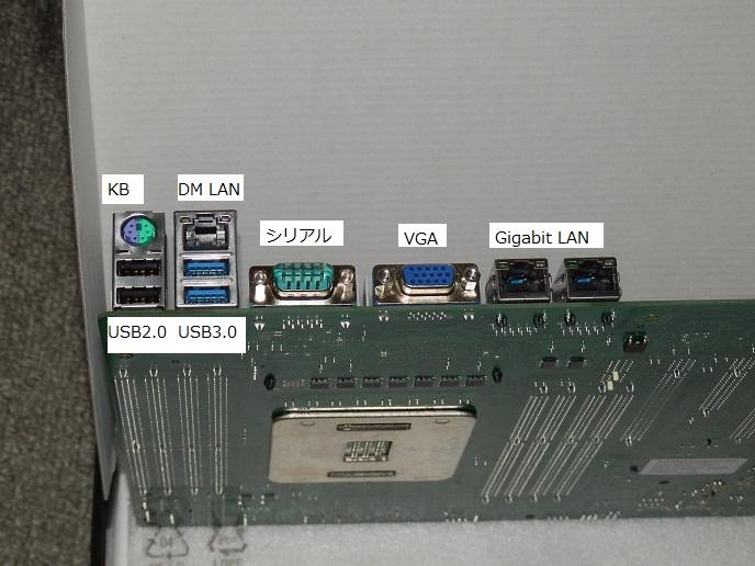 BackPannelConnector.jpg