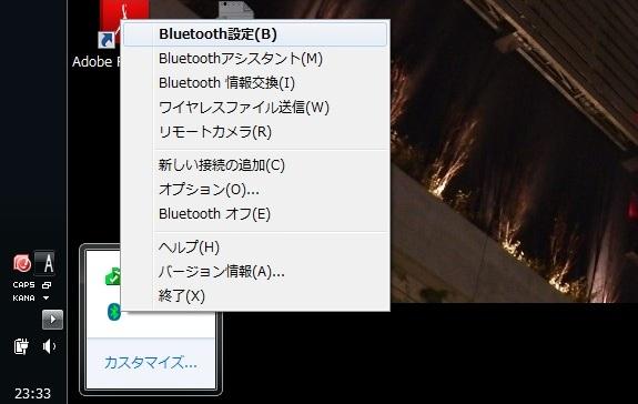 Bloo.jpg