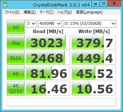 CD1882x2_4G.jpg