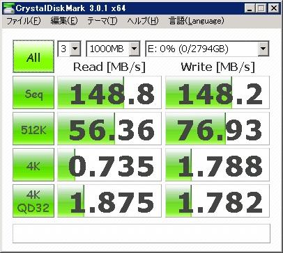 CD3 HDS723030ALA640.jpg