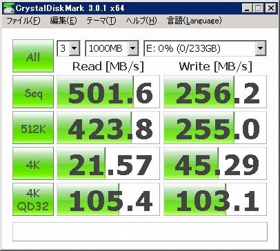 CD3 MZ-7TD250.jpg