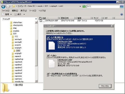CNTRLファイル.jpg