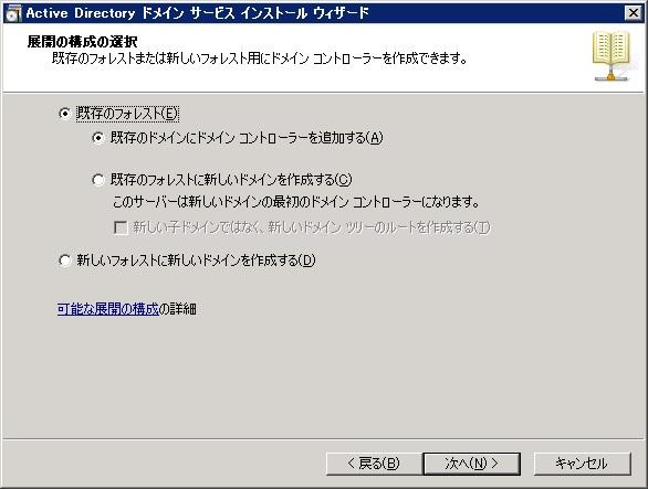 DCPROMO1.jpg