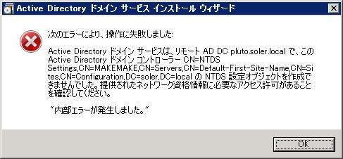 DCPROMO2.jpg