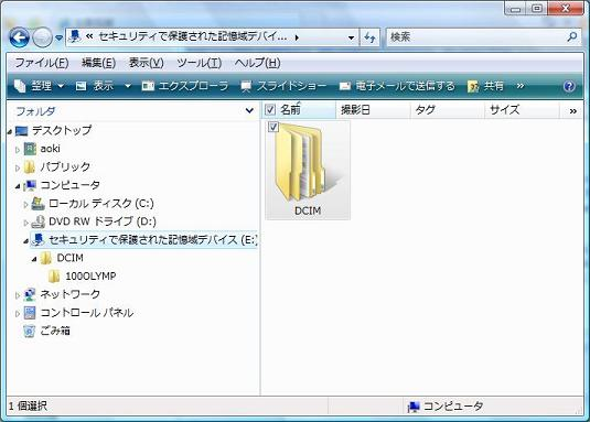 DELL PCへ○.jpg