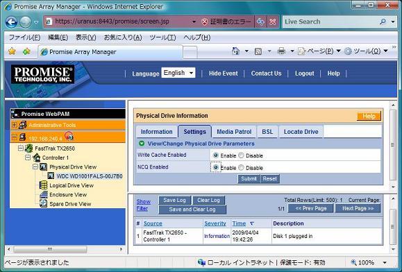 DEV WD1001FALS-00J7B0.jpg