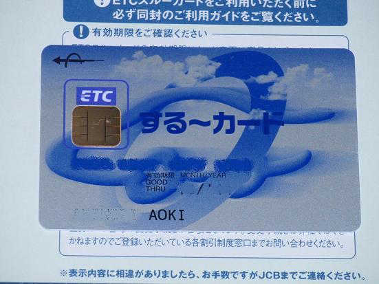する~カード.jpg