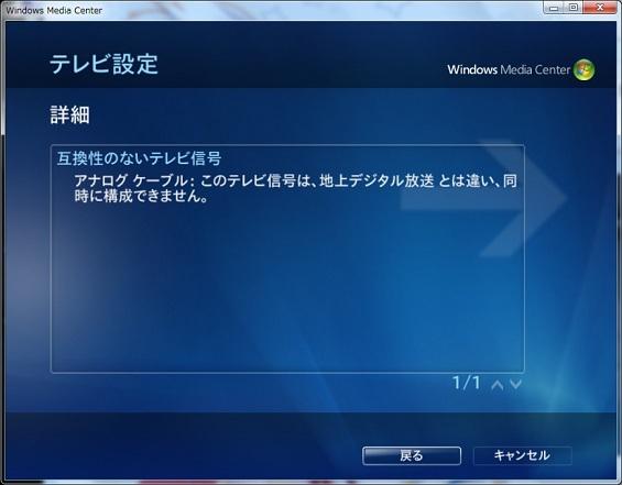 アナログ2.jpg