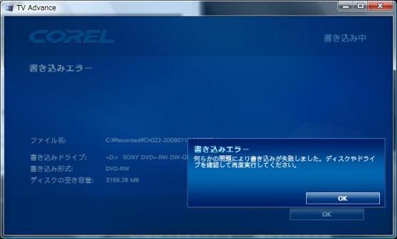 コピー7失敗.jpg