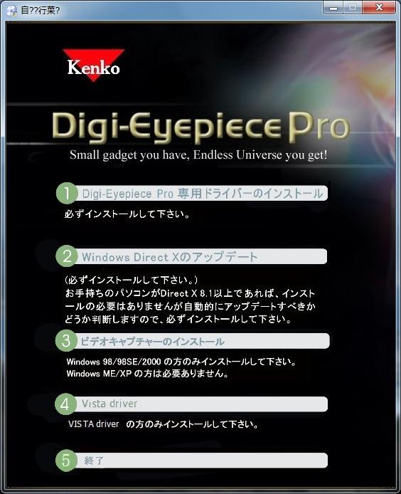 セットアップ01.jpg