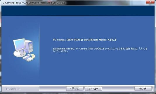 セットアップ02m.jpg