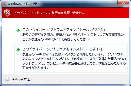セットアップ05.jpg