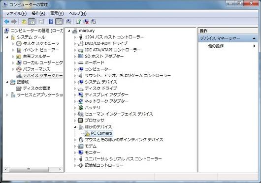 セットアップ31m.jpg