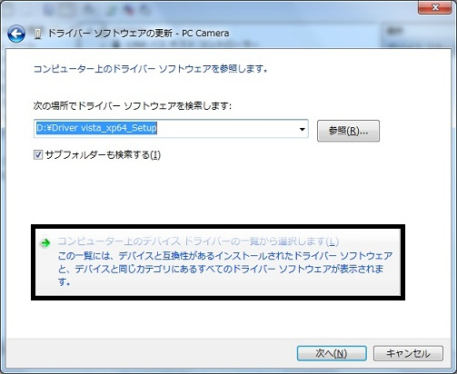 セットアップ33m.jpg