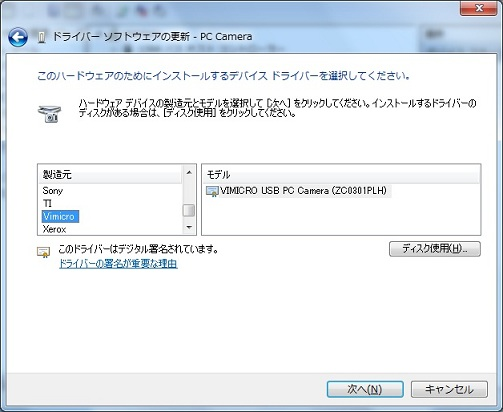 セットアップ35m.jpg