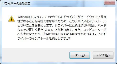 セットアップ36.jpg