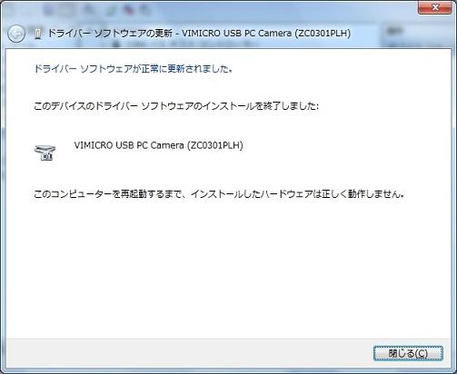 セットアップ37m.jpg