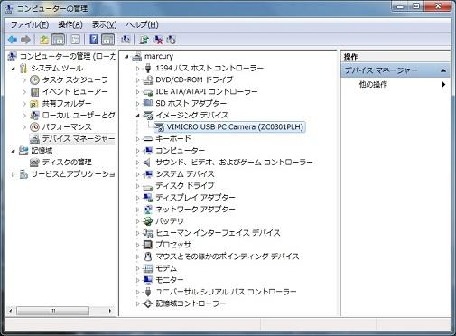 セットアップ38m.jpg