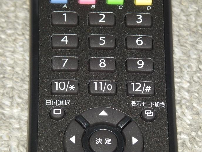 チャンネルボタン.jpg