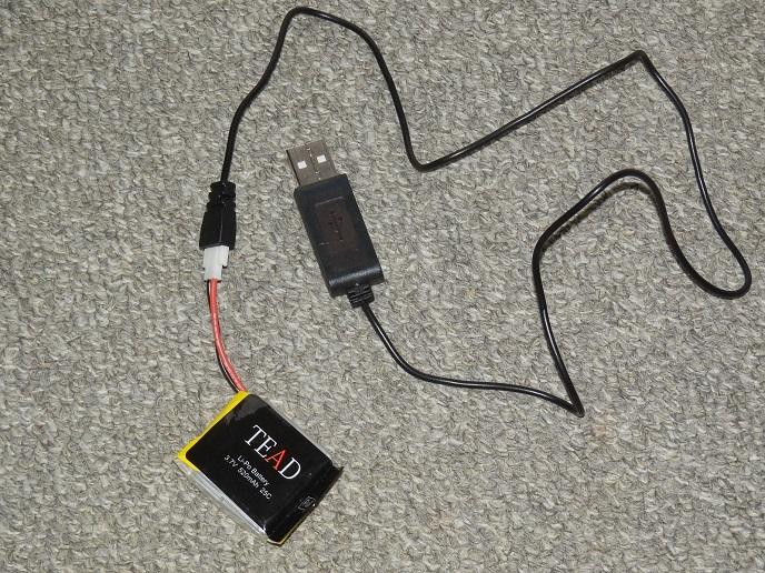 バッテリと充電器.jpg